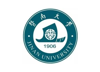 广州暨南大学生命科学院