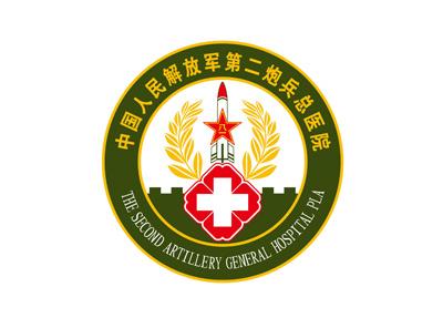 北京二炮总医院