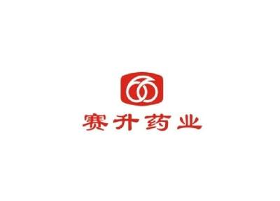 北京赛升药业股份有限公司