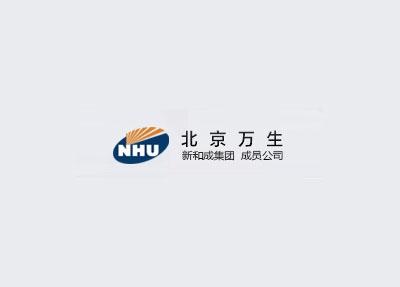 北京万生药业有限公司