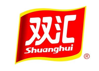 唐山双汇食品有限公司