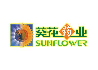 葵花药业集团(吉林)临江有限公司