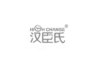 汉臣氏(沈阳)儿童制品有限公司