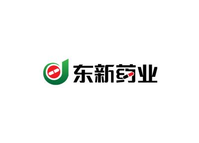 辽宁东新药业有限公司