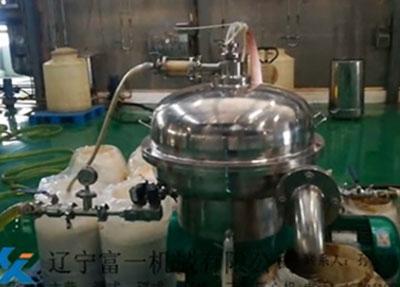 柴胡发酵液分离实验现场视频