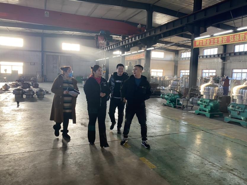 辽阳市应急管理局莅临辽宁富一,对企业安全生产及应急处理工作进行检查和整改指导
